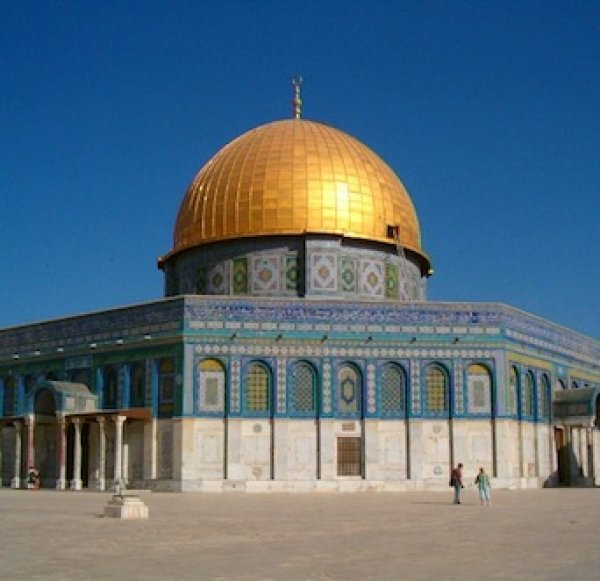Image credit: Photo of Dome of the Rock (completed 691 CE) taken in 2008. From the Wikimedia Commons.