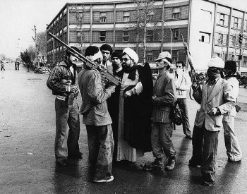 Iranian Revolution of 1979. From the Library of Congress