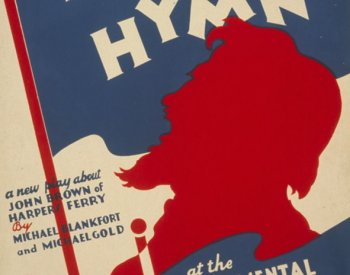 "Image: Poster of ""Battle Hymn."" From the Library of Congress."