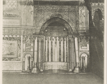 Photograph of the Al-Aqsa Mosque from 1916.